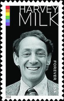 Harvey stamp
